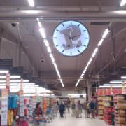 horloge géante super u